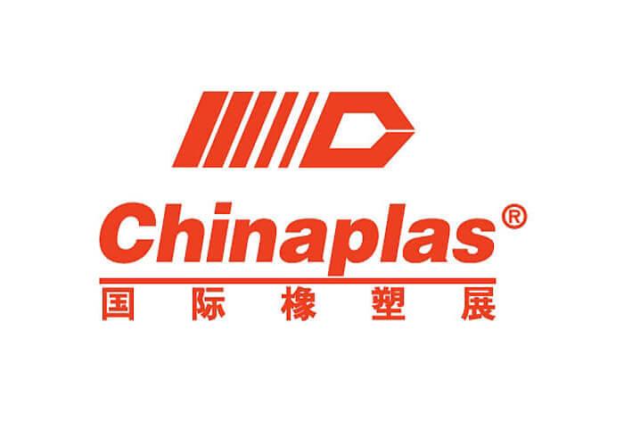 2021年 中国国际塑胶展